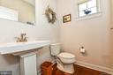 First floor half bath. - 9687 AMELIA CT, NEW MARKET