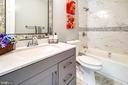 upstairs bath - 11501 SCOTTSBURY TER, GERMANTOWN