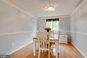 Dining Room - 404 BELLE GROVE RD, GAITHERSBURG