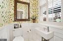 Main Level - Guest Bathroom - 524 1ST SE, WASHINGTON