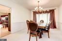 Dining Room - 7104 DUDROW CT, SPRINGFIELD