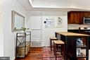 Dining room area - 2504 22ND ST NE #6, WASHINGTON