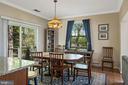Hardwood floors continue to the dining  & kitchen - 1218 WASHINGTON DR, ANNAPOLIS
