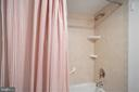 Full bath across from second bedroom - 5500 FRIENDSHIP BLVD #1616N, CHEVY CHASE