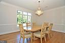 Formal dining room - 2993 WESTHURST LN, OAKTON