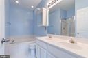 Master Bathroom with Dual Sinks! - 5266 BALLYCASTLE CIR, ALEXANDRIA