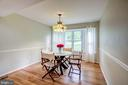 Eating area in kitchen with. room for large table - 11012 BURYWOOD LN, RESTON