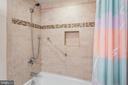 Bath - 1099 22ND ST NW #608, WASHINGTON