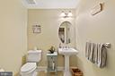 Third Half Bath Lower Level - 3722 HIGHLAND PL, FAIRFAX