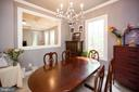 Dinning Room - 6100 MUNSON HILL RD, FALLS CHURCH