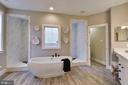 Master Bathroom - 11229 WHITHORN WAY, ELLICOTT CITY