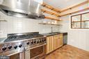 Amazing Chef Quality Kitchen - 125 D ST SE, WASHINGTON