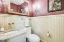 Main floor powder room - 1002 MOSS HAVEN CT, ANNAPOLIS