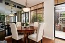 Dining area expands with mirrored wall - 1312 MASSACHUSETTS AVE NW #109, WASHINGTON