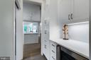 Butler's pantry / large wine fridge - 1313 N HERNDON ST, ARLINGTON