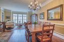 Living/Dining rooms blend seamlessly. WOW! - 6745 DARRELLS GRANT PL, FALLS CHURCH
