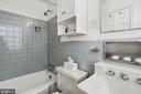 Master Bathroom - 1683 31ST ST NW, WASHINGTON
