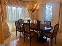 Dining Room - 5809 NICHOLSON LN #409, NORTH BETHESDA