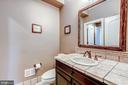 Lower Level  Full Bath - 606 DEERFIELD POND CT, GREAT FALLS