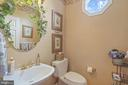 Powder room - 2815 GIBSON OAKS DR, HERNDON