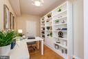 Large Den/office space with walk-in closet - 7710 WOODMONT AVE #802, BETHESDA