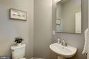 Main Level Powder Room - 16636 CRABBS BRANCH WAY, ROCKVILLE
