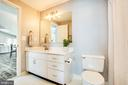 2nd full bath with new fixtures and lighting - 7459 CROSS GATE LN, ALEXANDRIA