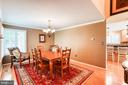 Dinning Room - 1308 PAVILION CLUB WAY, RESTON
