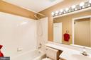 Lower Level Full Bath - 1308 PAVILION CLUB WAY, RESTON