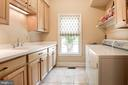 Large Laundry room with mud room - 11594 CEDAR CHASE RD, HERNDON