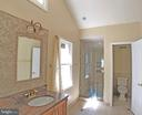 Master bathroom right view - 6905 RANNOCH RD, BETHESDA