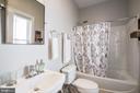 2nd Level Hall Full Bathroom - 442 W SOUTH ST, FREDERICK