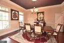 Dining Room - 9287 SUMNER LAKE BLVD, MANASSAS