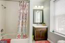 Bedroom 1 full bath - 2301 1ST ST NW, WASHINGTON