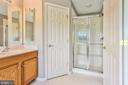 Master Bathroom Suite with Dbl Sinks and Shower - 1216 GAITHER RD, ROCKVILLE