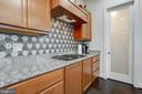 Custom Designed Kitchen Backsplash - 23109 COTTONWILLOW SQ, BRAMBLETON