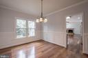 Dining Room, looking to Kitchen - 206 PRIMROSE CT SW, LEESBURG