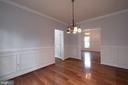 Dining Room - 206 PRIMROSE CT SW, LEESBURG