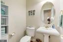 Main Level Powder Room - 16215 CYPRESS CT, DUMFRIES