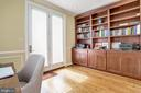 built-ins and separate entry to office off kitchen - 3401 N KENSINGTON ST, ARLINGTON