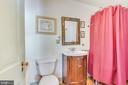 Full Bath upper level - 300 W GERMAN ST, SHEPHERDSTOWN