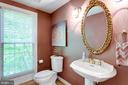 Powder room has stylish new lighting. - 2796 MARSHALL LAKE DR, OAKTON