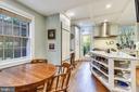 Kitchen/Breakfast Area - 206 N ROYAL ST, ALEXANDRIA