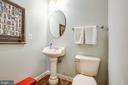 Main level half bath - 12103 SAWHILL BLVD, SPOTSYLVANIA