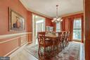 Dinning Room - 43266 CANDICE DR, ASHBURN