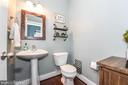 First floor powder room. - 9612 WOODLAND, NEW MARKET