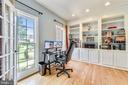 First floor office - 43351 RITTER LN, CHANTILLY