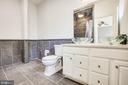 Primary Full Bathroom w/ Dual Vanity Sink - 1847 CEDAR COVE WAY #201, WOODBRIDGE