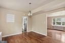 Formal Dining room off Living room - 3209 19TH RD N, ARLINGTON
