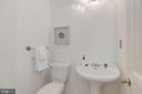 Powder Room - 5201 MANNING PL NW, WASHINGTON